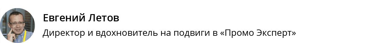 Летов.png