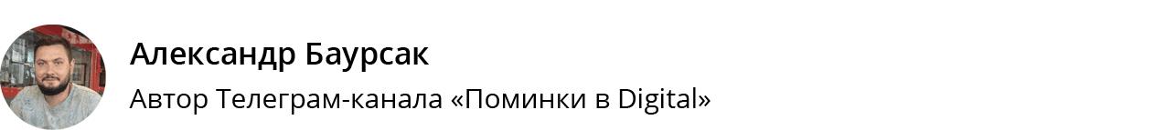 Баурсак.png