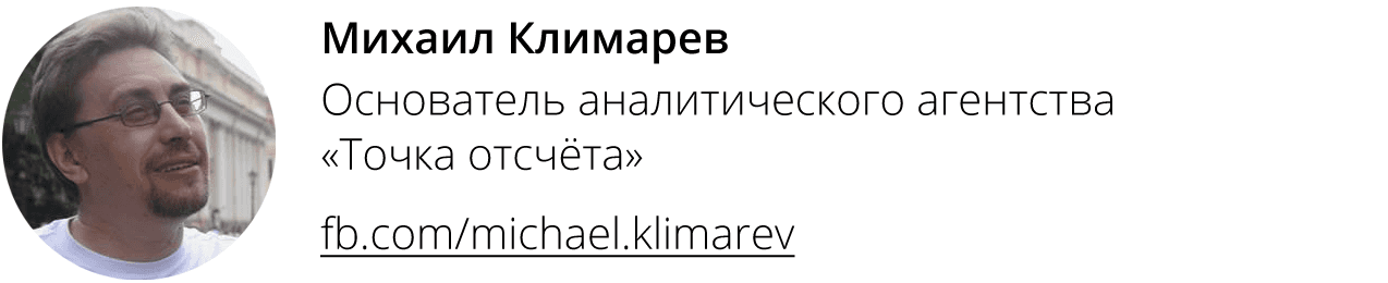 https://www.facebook.com/michael.klimarev