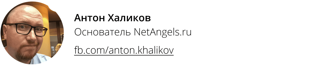 https://www.facebook.com/anton.khalikov