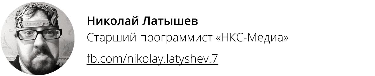 https://www.facebook.com/nikolay.latyshev.7